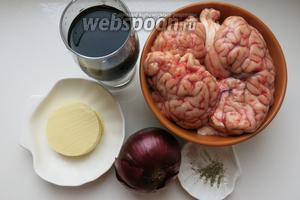 Нам понадобятся: мозги, лук, вино, масло сливочное, соль и перец.