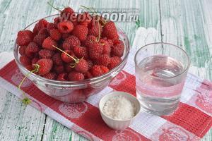 Для приготовления малинового сока нам понадобится свежая малина, вода и сахар.