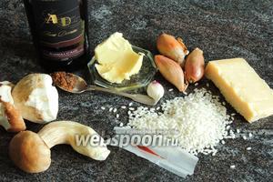 Подготовим ингредиенты: белые грибы свежие, рис для ризотто, пакетик шафрана, зубок чеснока, лук-шалот, сливочное масло, сыр Сбринц, красное сухое или полусухое вино, бульон.