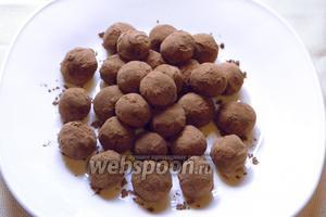 Готовые трюфели ещё мягкие, поэтому их следует поместить в холодильник или просто оставить при комнатной температуре на несколько часов. Конфеты получаются в меру сладкими с приятным ароматом какао.