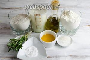 Чтобы приготовить хлеб, необходимо взять: кислое молоко, муку пшеничную, муку цельнозерновую, соль, мёд, соевый соус, масло оливковое, розмарин, соду, разрыхлитель (я пользуюсь исключительно собственного производства).