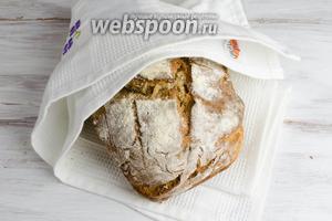 Хлеб вынуть из формы. Завернуть его в полотенце. Остудить. Подавать к обеду и на перекус.