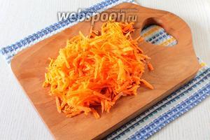 Очищенную морковь трём на крупной тёрке.