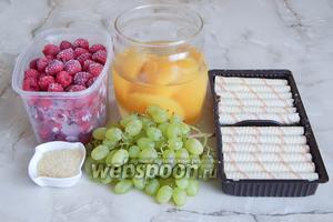 А для заключительного этапа нам нужны: малина (лучше свежая, но у меня замороженная отборная), персики консервированные, сироп от персиков (в ингредиентах значится, как персиковый сок), зелёный виноград без косточек (у меня кишмиш), желатин и вафельные трубочки (ровно 50 штук на форму 22 см, но всегда берите с запасом, так как много поломанных).