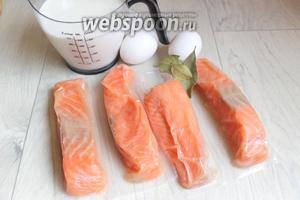 Для горшков нам понадобится. Рыба, молоко, желтки - 60 грамм, соль, лавровый лист.