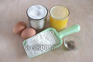 Подготовьте необходимые ингредиенты: мука, сахар, яйца - 2 целых и 5 желтков, ванильный сахар и топлёное масло — ровно 1 стакан. Вместо 2 яиц можно добавить 4 желтка, тогда тесто будет более рассыпчатым.