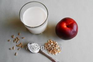 Для этого нежного десерта возьмём 1 стакан миндального молока (можно взять любое другое), 4 столовые ложки овсяных хлопьев, нектарин, чайную ложку сахара и очищенные семечки.