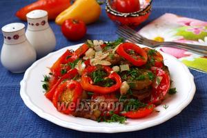Салат с баклажанами по-армянски
