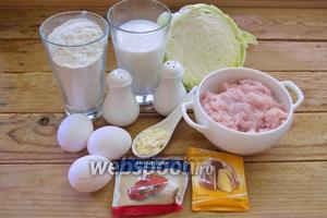 Для приготовления капустного пирога с курицей нам нужны: яйца, мука, кефир, майонез, соль и перец, разрыхлитель, зелень любая, куриное филе, капуста белокочанная, растительное масло для жарки.