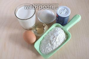 Подготовьте ингредиенты для блинчиков: молоко, соль, сахар, муку, яйца, растительное масло (нагретое).