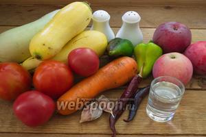 Для приготовления блюда нам нужны: кабачки, помидоры, перец болгарский, морковь, красный острый перец, яблоки, уксус 9%, соль, перец, чеснок.