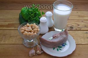 Для приготовления блюда необходимо взять: язык отварной (свиной или говяжий), кефир, огурец, зелень любая, чеснок, фасоль, соль и перец.