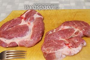 Подготовить мясо для маринования, лучше, когда оно имеет комнатную температуру. Отбивать его не нужно, просто нужно взять вилку поострее и сделать множество проколов с обеих сторон.