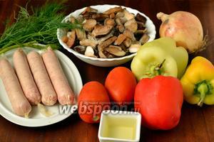 Для приготовления ералаша нам понадобятся лесные грибы, свежие или замороженные, разноцветный сладкий перец, крупная луковица или 2 небольших, помидоры, сырые колбаски для жарки, соль, подсолнечное масло, укроп.