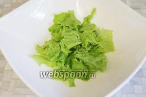 Изорвём салатные листья.