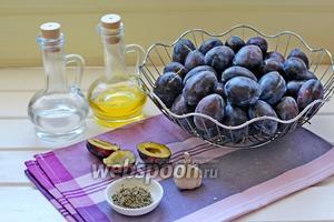 Для приготовления нам понадобятся: слива «Венгерка», масло оливковое, уксус, прованские травы, чеснок и соль.
