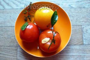 Малосольные помидоры готовы.