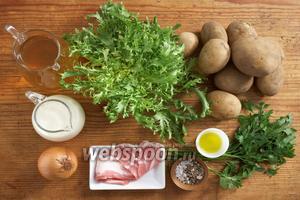 Для приготовления нам необходимы: картофель, сливки 15%, бекон, салат фризе, овощной бульон, петрушка, масло оливковое, соль, перец, лук.