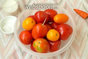 Помидоры тщательно вымыть и в каждом сделать прокол в области плодоножки. Это нужно для того, чтоб помидоры не полопались.