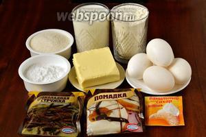 Для приготовления булочек понадобятся такие ингредиенты: молоко, мука, яйца, сахар, ванильный сахар, сливочное масло, соль, дрожжи, кукурузный крахмал, шоколадная стружка или капли, сахарная помадка.
