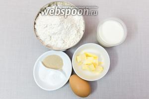 Сначала приготовим тесто для булочек. Для него нам понадобятся: мука, сливочное масло, молоко, дрожжи, соль, сахар.