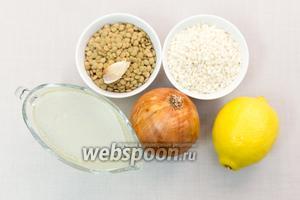 Для приготовления нам понадобятся: рис, чечевица зелёная, лук, чеснок, лимон, бульон куриный, соль.