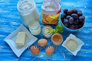 Нам потребуются: мука, сахар, масло, яйца, слива, корица, кунжут, йогурт, разрыхлитель.