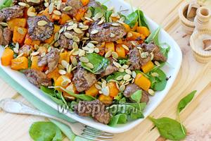 Тёплый салат с тыквой и печенью