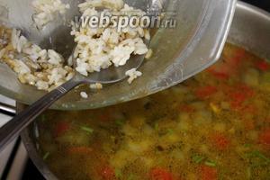 Добавить отваренный рис (если не положили раньше сырой).