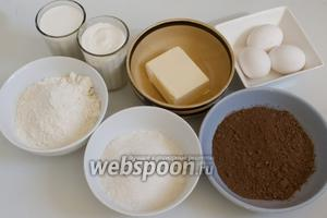 Подготовьте муку пшеничную, качественное сливочное масло и какао-порошок, яйца, сахар, сметана (15%), жирные сливки.