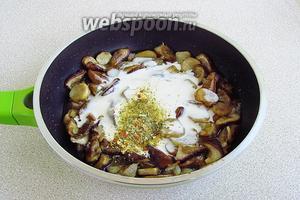 К грибам добавить сметану и посыпать солью или овощной приправой с солью.