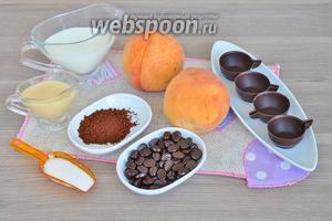 Приготовим продукты: сливки, сахар, шоколадные чашечки, персики, сгущёнка, сахарная пудра, кофе растворимый, вода ледяная, шоколадные кофейные зёрна.
