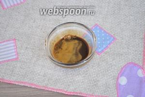 Кофе растворить в ледяной воде.