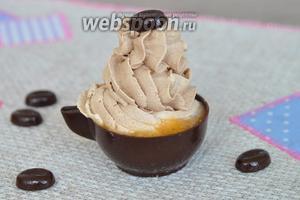 Сделать красивую шапочку из сливок и украсить шоколадными кофейными зёрнами. Наш десерт готов!