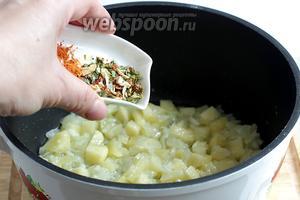 Всыпать смесь сухих овощей (туда входит разная зелень, пастернак, сухой чеснок, паприка) и красный перец.