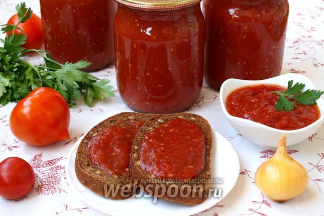 Фото Томатный соус с яблоками на зиму