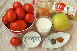 Нам понадобятся: помидоры, яблоки, репчатый лук, яблочный уксус, сахар, соль и молотый перец. Перец следует добавлять по вкусу. Данных ингредиентов хватает на 3 банки объёмом 0,5 литра и ещё немного остаётся для пробы.