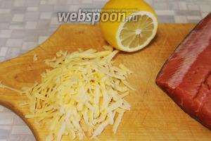 Отрезать дольку лимона и натереть на крупной тёрке сыр.