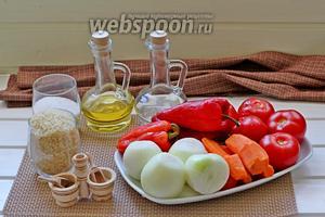Для приготовления этого салата нам понадобятся: мягкие мясистые помидоры с тонкой шкуркой, перец сладкий, лук, морковь, рис круглозернистый, масло растительное, уксус 9 %, соль и сахар.