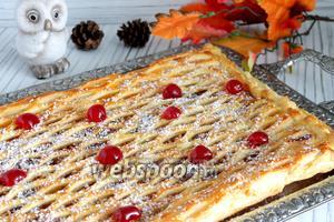 Пирог из слоёногo теста с тыквой
