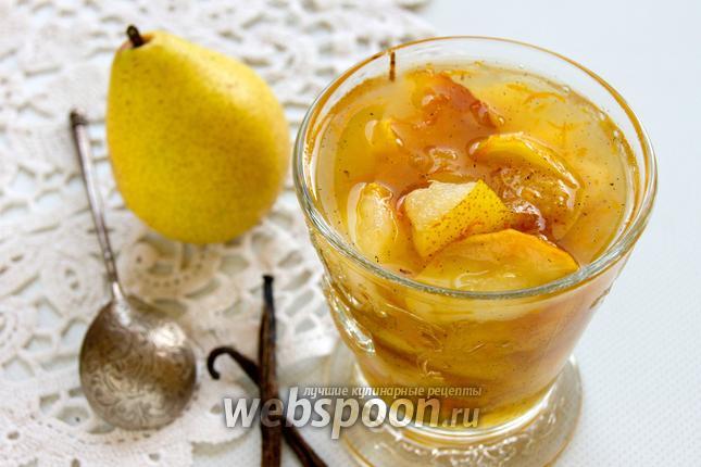 Фото Варенье из груш с ванилью