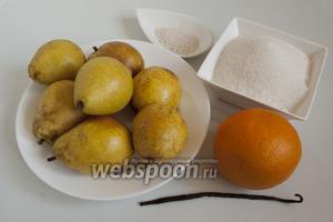Необходимо подготовить груши, апельсин, сахар, желфикс, ванильную палочку. Также потребуется немного чистой воды.