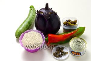 Для приготовления салата вам понадобятся рис басмати или любой другой рассыпчатый рис, сладкий перец, баклажан, цукини, каперсы солёные, оливки, консервированный тунец, оливковое масло, соль и орегано.