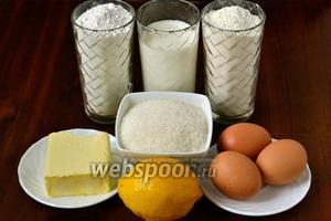 Для приготовления нам понадобятся следующие ингредиенты: мука пшеничная и мука рисовая, молоко, 2 яйца и 1 желток, сливочное масло, сок 0,5 лимона и цедра с целого лимона, разрыхлитель.