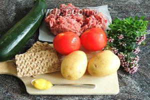 Подготовим ингредиенты: помидоры, цукини, картофель неразваривающийся, хлебцы с кунжутом, говяжий фарш обезжиренный, орегано, специи и масло.