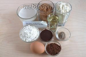 Подготовьте необходимые ингредиенты: молоко, коричневый сахар, блинную муку, пшеничную муку, растительное масло, ванильный сахар, яйца, шоколадную пасту (у меня Нутелла) и порошок какао.