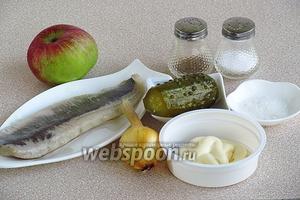 Для приготовления салата нужно взять филе солёной сельди, кислое яблоко, небольшую луковицу, солёный огурец, майонез, перец чёрный молотый, сахар и соль.