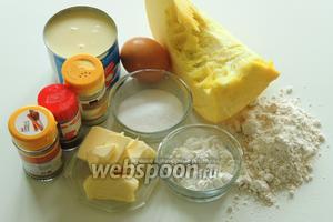 Подготовим ингредиенты: тыкву, яйца, сгущённое молоко, масло сливочное холодное, сахар и специи, муку второго сорта и высшего.