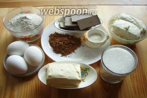 Для приготовления шоколадно-творожно мраморного пирога нам понадобится: сахар, мука, какао, шоколад, соль, разрыхлитель, сливочное масло, творог, яйца.