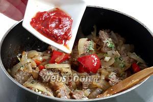 Добавить томатную пасту. Нужно обязательно её немного обжарить вместе с овощами и мясом.